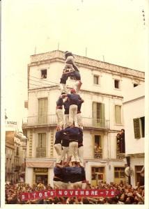 4 de 7 dels Castellers de Sitges el novembre de 1972 al Cap de la Vila